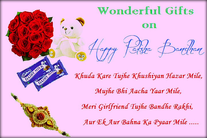 Happy raksha bandhan messages for girls to wish their brothers more greetings for rakhi m4hsunfo