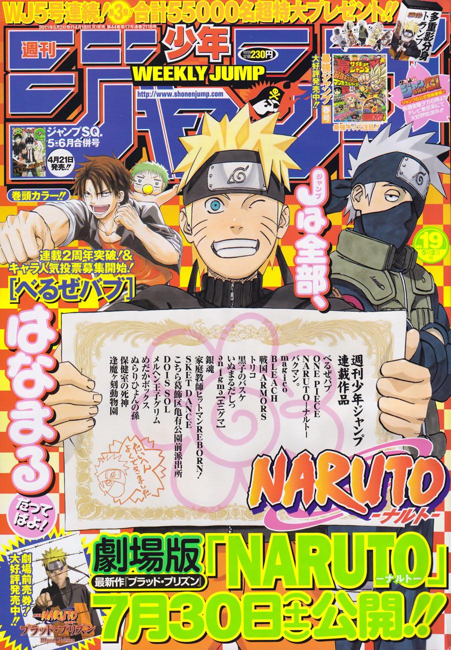 Naruto chap 535 Trang 1 - Mangak.info