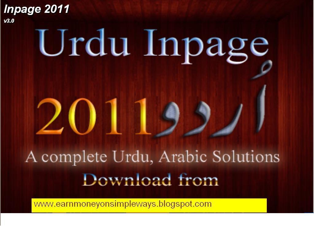 InPage Urdu Free Download For PC