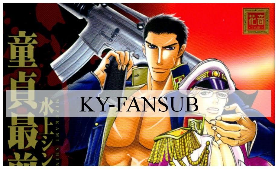 KY Fansub