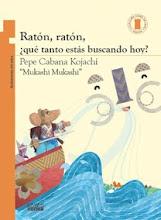"El primer libro de Pepe Cabana Kojachi ""Mukashi Mukashi"", ahora también en chile"