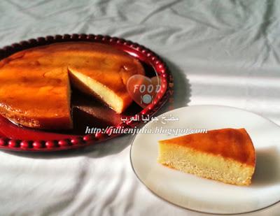 Cream Caramel Cake كيك الكريم كراميل - قدرة قادر