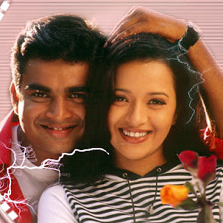 Minnale Movie Songs Caller Tune Code For All Subscribers