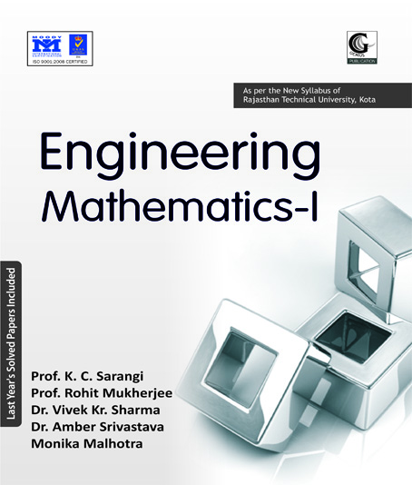 engineering mathematics 1 book written by g balaji Which is the best engineering mathematics book list of books for engineering mathematics- to increase grasp on the subject refer hand written notes.