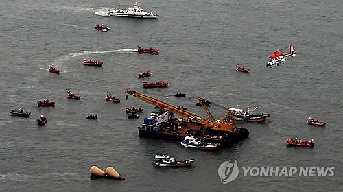 Operación de recuperación de cadáveres del ferri Sewol