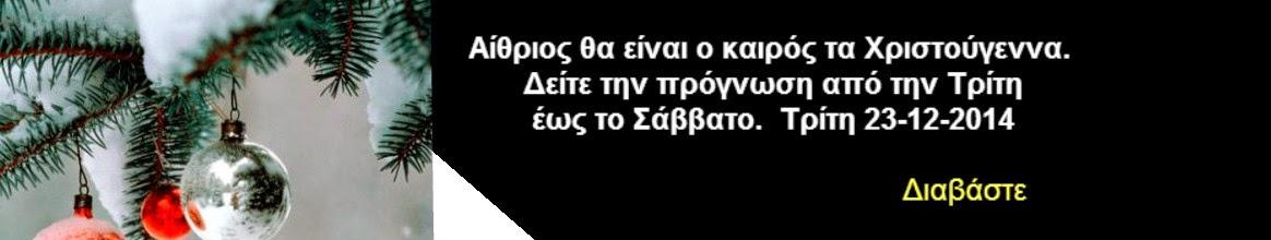 ΠΡΩΤΟ ΘΕΜΑ