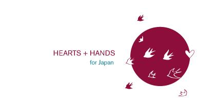 hearts + hands