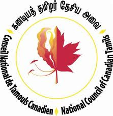 Sri Lanka State Terrorism: The National Council of Canadian Tamils ...