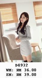 http://www.koreanstyleonline.com/2014/09/d4932-stylish-korean-dress.html