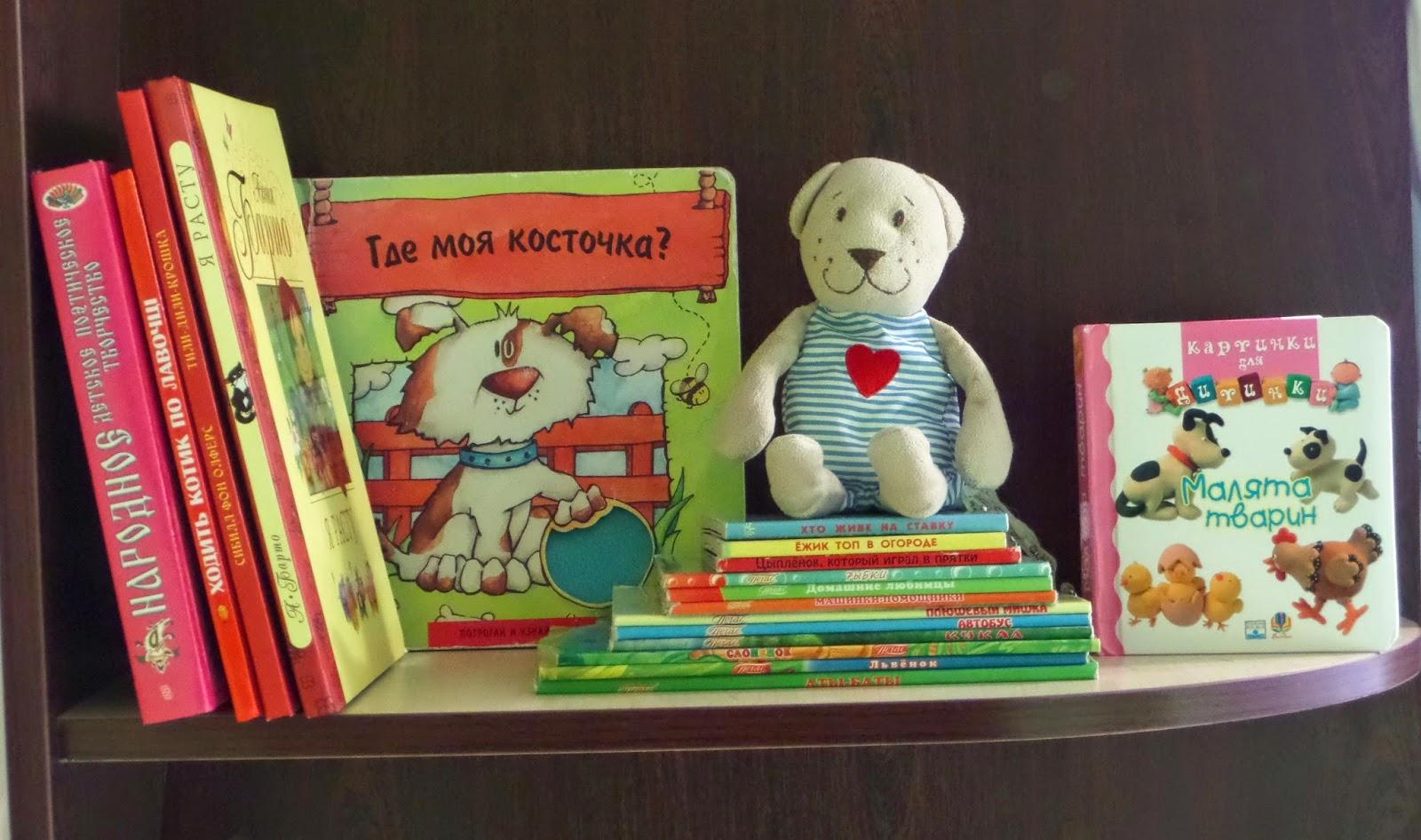 Басни эзопа читать для детей 3 класса