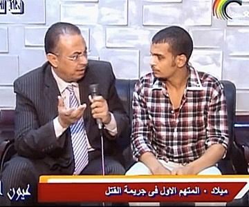 برنامج عيـون الشعب حلـقة الجمعة 17-11-2017 مع حنفى السيد و..تشكيل عصابى يقتل رجل مسن من أجل سرقته