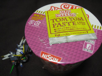 NISSIN CUP NOODLES Tom Yum Goong