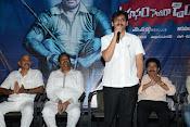 Saahasam Seyara Dimbaka trailer launch-thumbnail-10