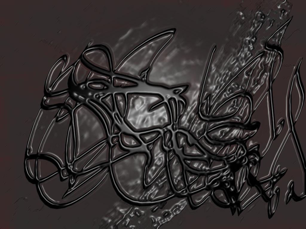 http://2.bp.blogspot.com/-g5S5b6yqShI/Tc2_wlUGwMI/AAAAAAAAAc8/xW8BGb3WbSM/s1600/Graffiti%252BArt%252BWallpaper-Japanese-Graffiti.jpg
