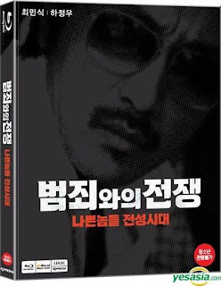 Nameless Gangster (2012) BluRay 720p 900MB