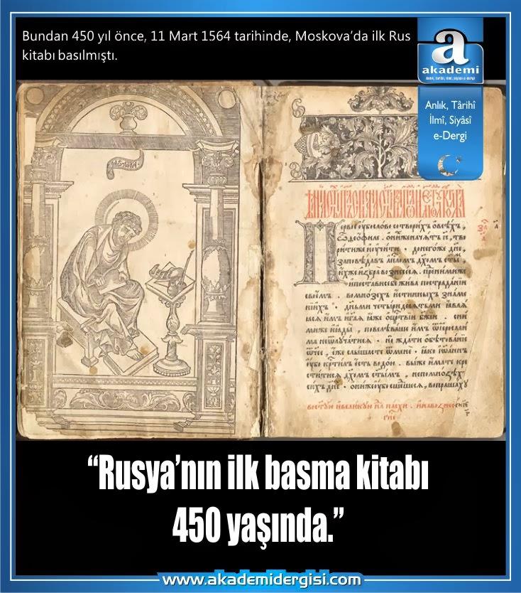 Rusya'nın ilk basma kitabı 450 yaşında