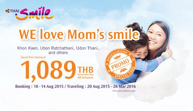 【泰國母親節】優惠,Thai Smiles 微笑泰航 澳門 飛 曼谷 ,來回連稅 MOP 1,507起,只限4日!