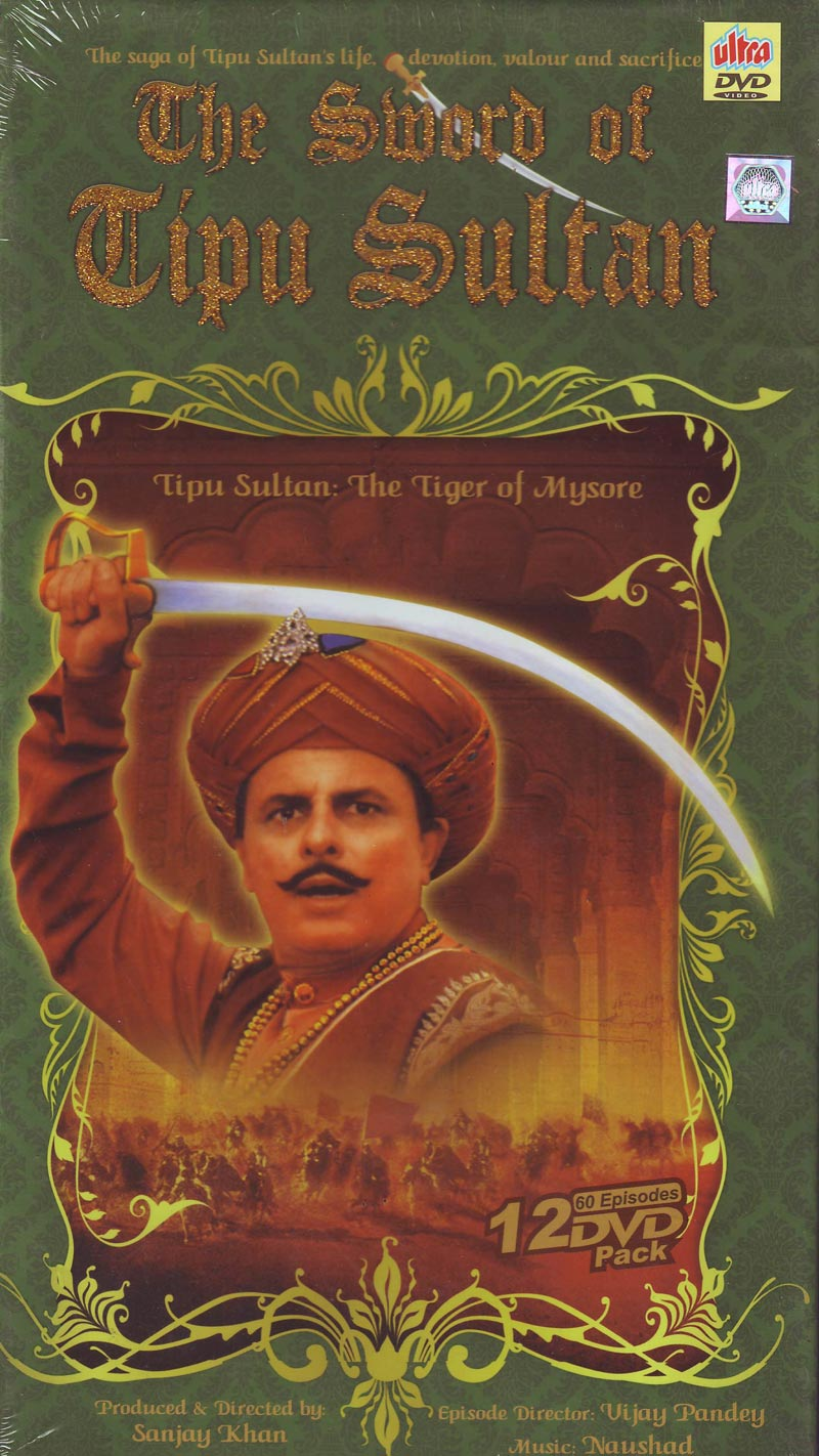 Bollywood blurays the sword of tipu sultan 12 dvd set