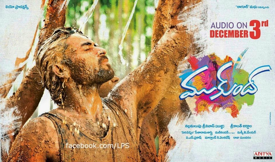 Mukunda Movie Latest HD Posters