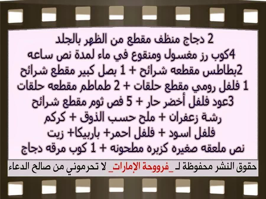 http://2.bp.blogspot.com/-g6908tfULgs/VMDf48_OfPI/AAAAAAAAGG0/bEwTJzQhuMk/s1600/3.jpg