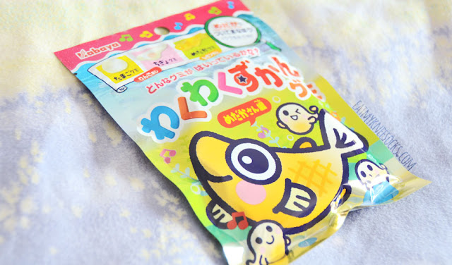 The Kabuya fish gummies were one of ten lovely treats in the June 2015 Japan Candy Box from Blippo.