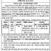 Mehsul Vibhag 313 Surveyor Bharti 2015 (OJAS)