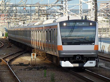 中央線 大月行き E233系