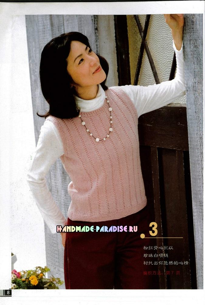 Зимнее вязание спицами для женщин. Журнал со схемами