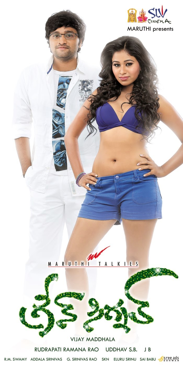 Watch Green Signal (2014) DVDScr Telugu Full Movie Watch Online Free Download