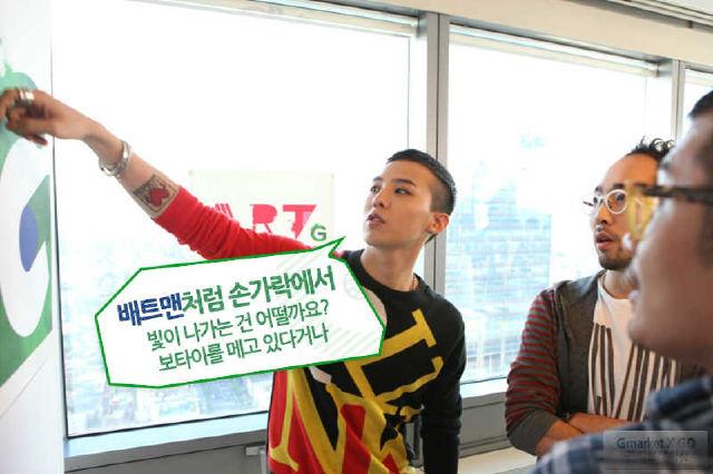 G-Dragon  Videos Tumblrm1gu4ldvb21r612hmll