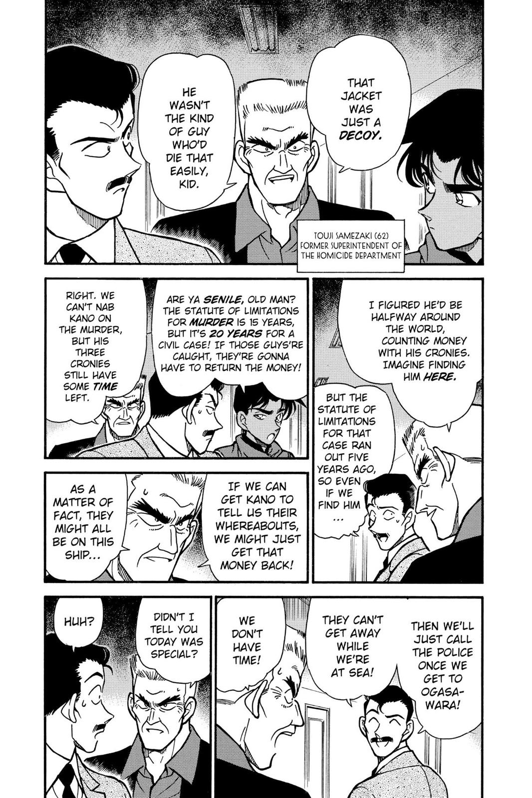 Detective Conan Chapter 226 page 3