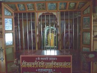 Bhagwati Devi Malvan