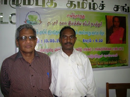 Dr. Thurai Manoharan sir & Me