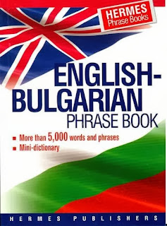 One Way phrasebook