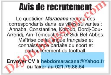 اعلان توظيف مراسلين بجريدة مراكانا الرياضية 2012 121212.jpg