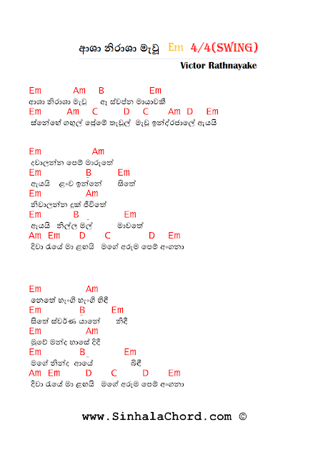 Asha Nirasha Mawu - Guitar Chords : Sinhala Guitar Chords:Sinhala Songs Chords:Guitar Tabs ...