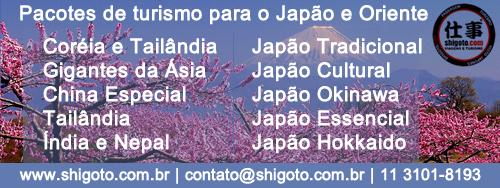 Pacote de viagem para o Japão