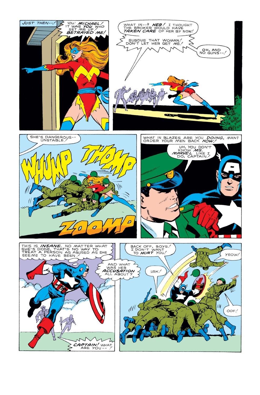 Captain America (1968) Issue #331 #260 - English 15