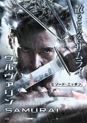wolverine-samurai-japanese-poster