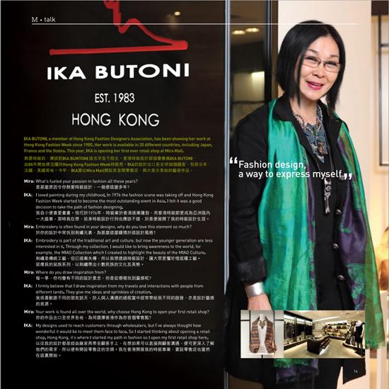 IKA BUTONI - Mira Mall - M Style