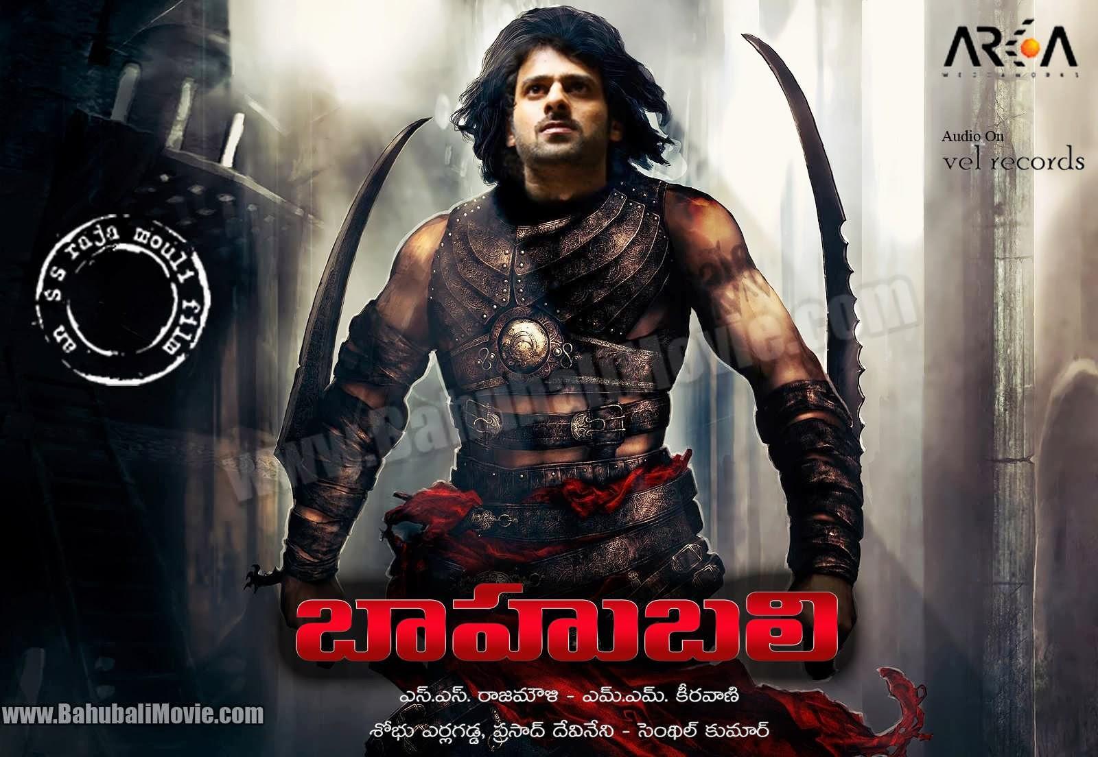 Latest Telugu Movies 2015 Full Movie Bahubali Mujihi Na Otoko