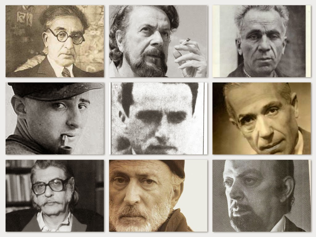 Favorite Greek Poets