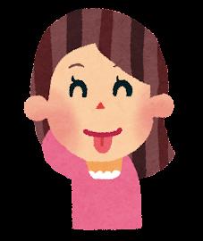 女性の表情のイラスト「てへっ」