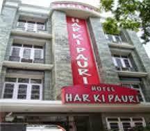 Hotel Har Ki Pauri Haridwar,Budget hotels in Haridwar