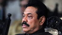 Presidential Commission Rejects Rajapaksa's Objection