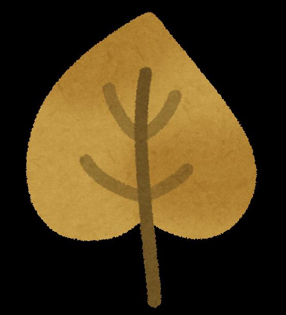 ochiba5.png (557×614)