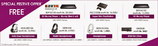 Sony Bravia Diwali Offer 2013