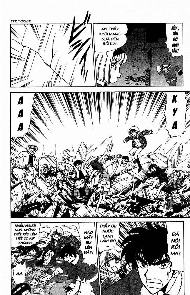 Jigoku Sensei Nube trang 14