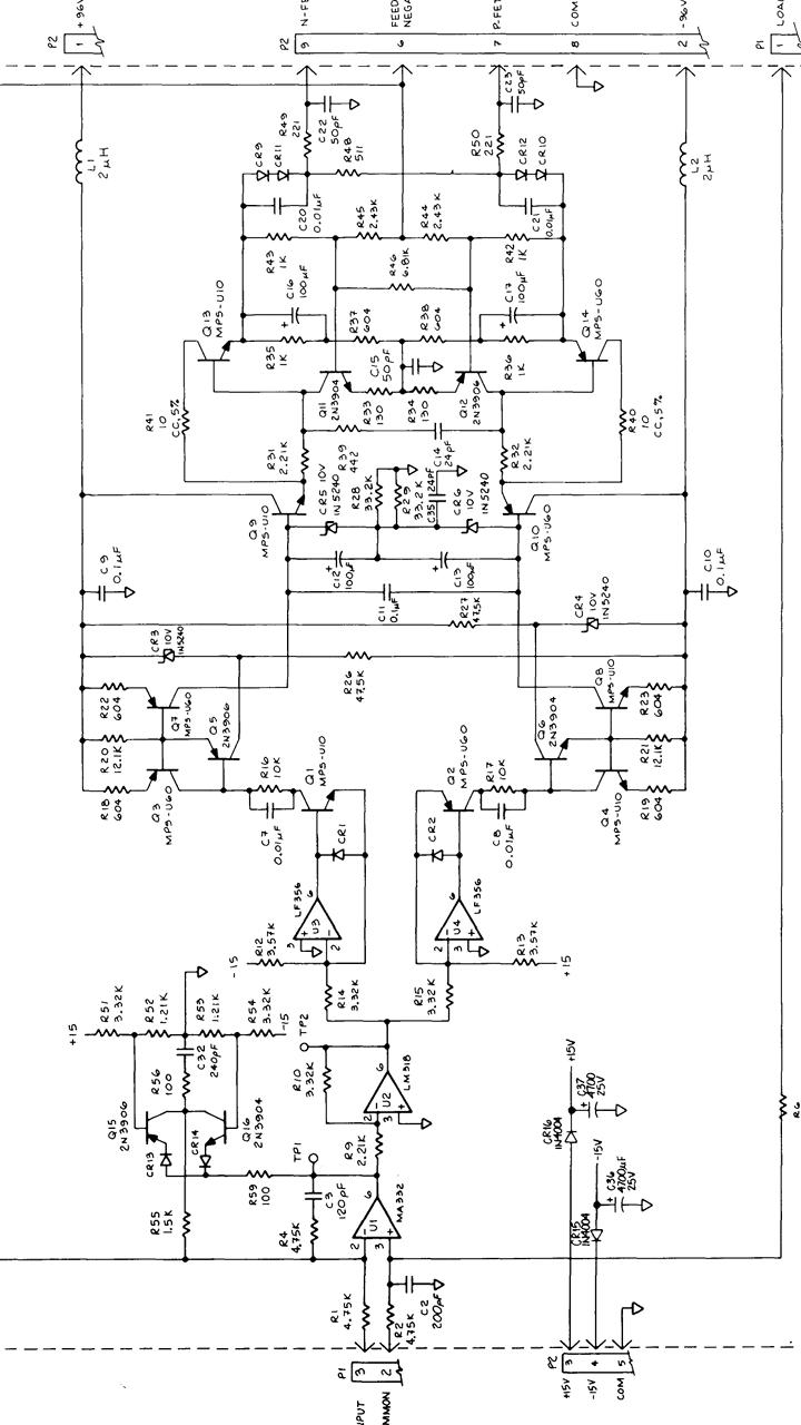shubham electronics   ms