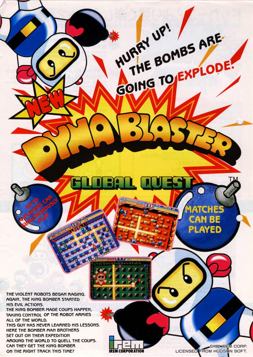 Dyna Blaster arcade game portable flyer